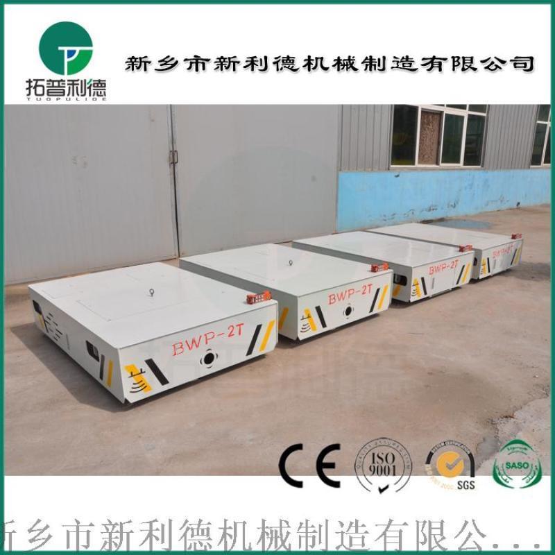 蓄电池无轨电动车免维护蓄电池平板车包胶轮