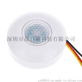 800W大功率红外感应开关 人体感应开关 红外感应吸顶式灯具开关