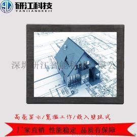 工业平板电脑17寸嵌入式安装触摸屏一体机显示器