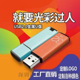 鋁合金u盤 廣告禮品定制U盤 USB儲存器