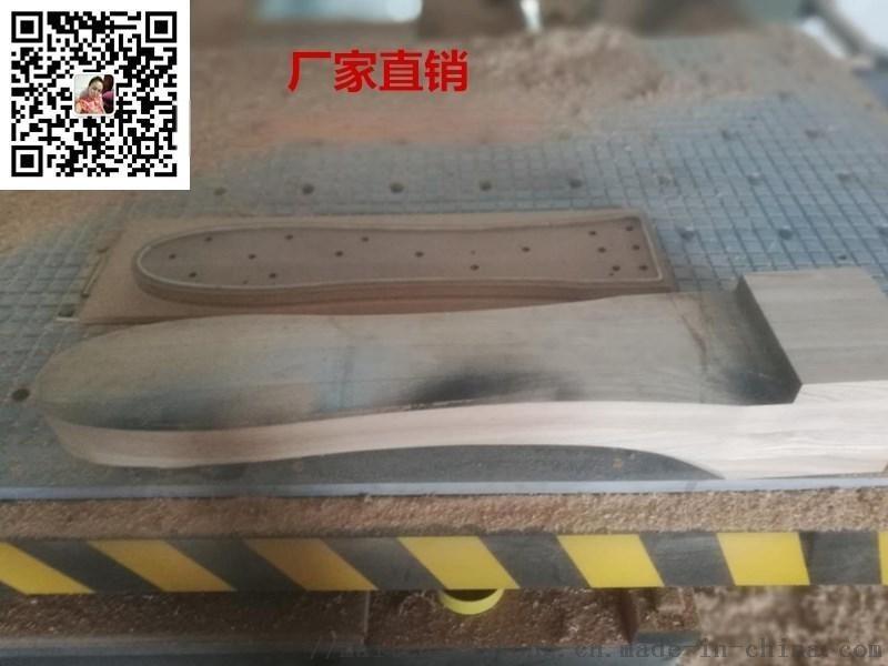 数控实木四轴加工中心 数控加工中心机床 重型铣床