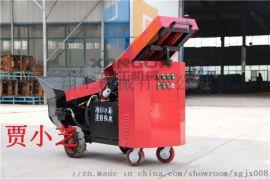 上料机浇筑机  细石混凝土输送泵  二次结构浇筑泵
