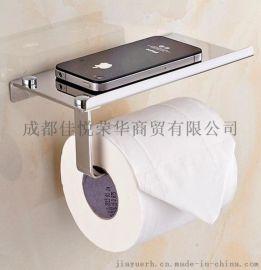 不鏽鋼空心小卷紙巾架能放手機的
