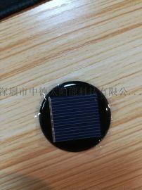圆形ZD30W太阳能电池板,太阳能滴胶板