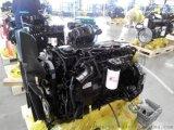 康明斯QSB7 5吨装载机 国三发动机