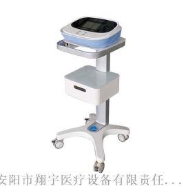 电脑中频治疗仪 XYZP-IC