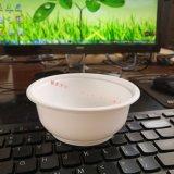 360ml耐高温八宝粥塑料碗