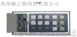 嘉宏JH-1200多媒体教学中控专卖