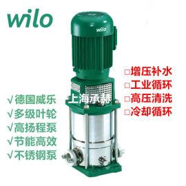 进口WILO牌MVI3202威乐水泵4KW离心泵