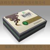 食品精装盒印刷化妆品精装盒礼品盒定制