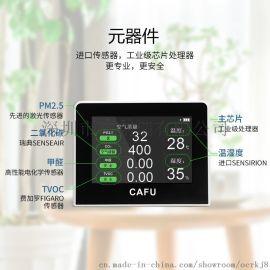 供应CAFUK6 PM2.5检测仪二氧化碳检测仪