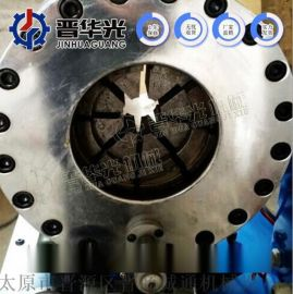 河北钢管缩口机图片液压缩管机参数