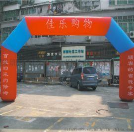 广告拱门定制充气拱门设计生产可免费打样