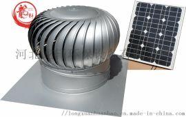 工厂房顶无动力风机 厂房不用电自旋转球形风机