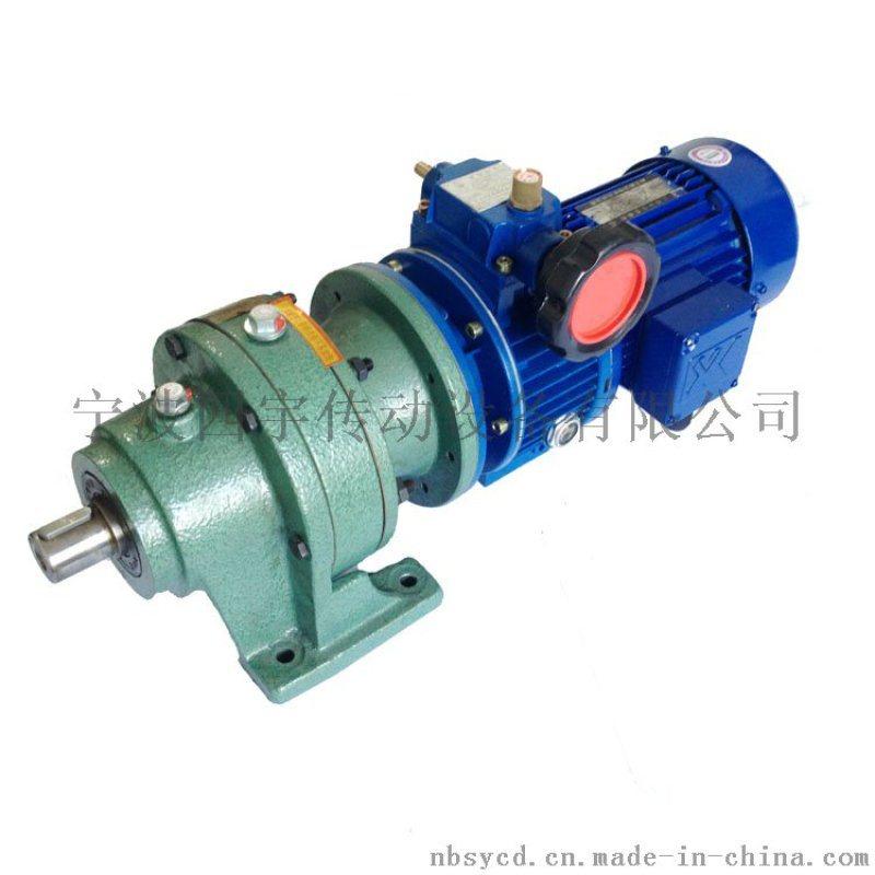UDLY0.55-WB120減變速機維修與保養