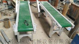 济宁商家皮带线铝型材输送线变频调速式 水平式传送机