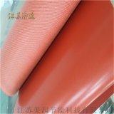 厂家直销 防火布耐磨耐高温腐蚀 硅胶布 柔软易裁剪