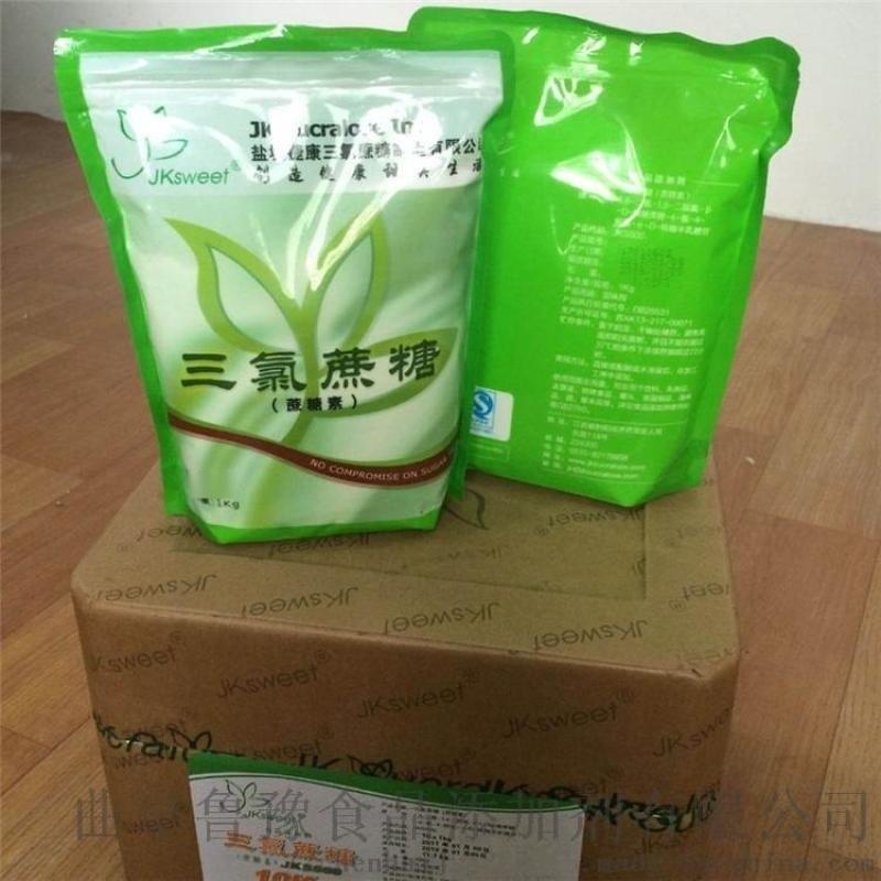甜味剂三氯蔗糖一公斤包装