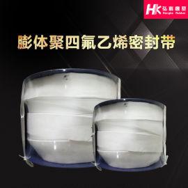 聚四氟乙烯膨体带 耐高温腐蚀四氟密封弹性带 密封条