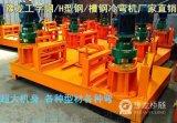 安丘H型鋼冷彎機//工字鋼冷彎機