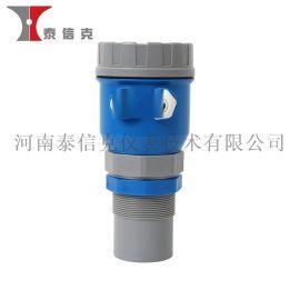 厂家供应超声波液位计、超声波物位计
