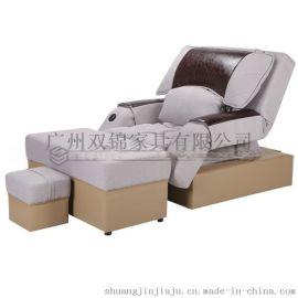 上海浴足沙发按摩床定做批发在哪里 MZ-064