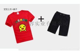 亲子装烫画手绘家庭装休闲T恤短裤纯棉套装