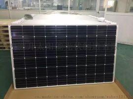 厂家直销单晶太阳能板MGS285W