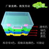 SYC-221-1塑胶PP透明乐高积木玩具收纳盒