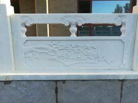 石雕栏杆,汉白玉栏板,石雕护栏