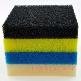 背胶过滤海绵、南京过滤海绵垫、冲型过滤海绵垫