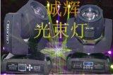 200w光束灯 230w光束灯厂家舞台灯光厂家