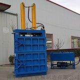 安順自動立式液壓打包機80噸廢紙箱壓扁機型號