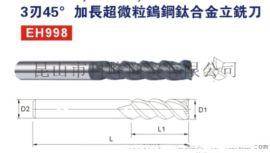 P-Beck品牌 3刃45°加長超微粒鎢鋼鈦合金立銑刀