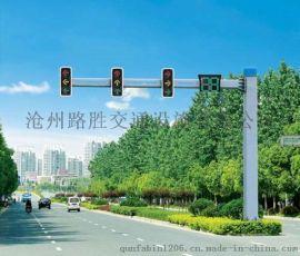 公路交通信号杆厂-河北标志牌-沧州路胜交通设施有限