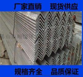 佛山角鋼廠家供應 鍍鋅等邊角鋼