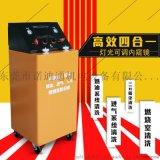 汽車燃油三元催化燃燒室清洗機五合一清洗設備