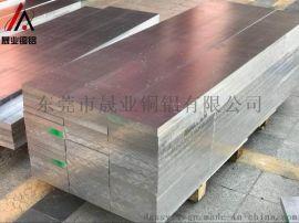 厂家6061抛光镜面铝板