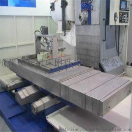 厂家直销防护罩  数控机床导轨防护罩 钢制伸缩护罩