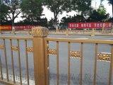 道路隔离栏,防撞栏市政府护栏,道路中央防护栏杆