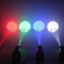 LED小雨灯  12W四合一进口小射灯舞台灯光