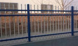 晟卿厂家供应江铃蓝色钢管三根横梁锌钢栅栏