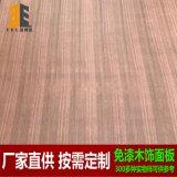 优质天然黄杨木饰面板材,橱柜衣柜门板,多层胶合板