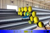 dn800市政排水排污鋼帶波紋管 800排污管