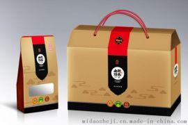 方城精品彩盒包装 定做包装盒 包装盒订做