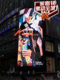 唐山市P10户外彩色LED视频广告显示屏