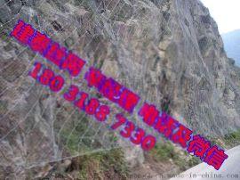 柔性边坡防护网怎么