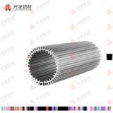 燈管外殼鋁型材定製加工|興發鋁業
