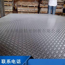 五条筋花纹铝板1060 5052 橘皮 菱形铝板
