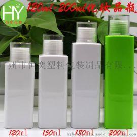 高档化妆品瓶 PET塑料方瓶 高档爽肤水瓶